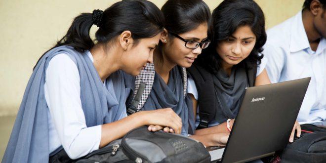 multidisciplinary colleges