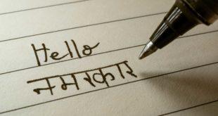 Jammu and Kashmir official language Bill 2020 recognizes Dogri language