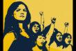 empowerment in india